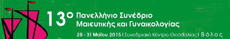 PANGYN2015 banner