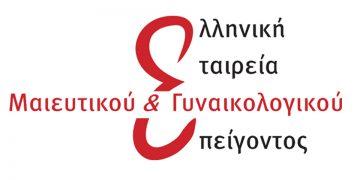 eemge_logo_hsoge
