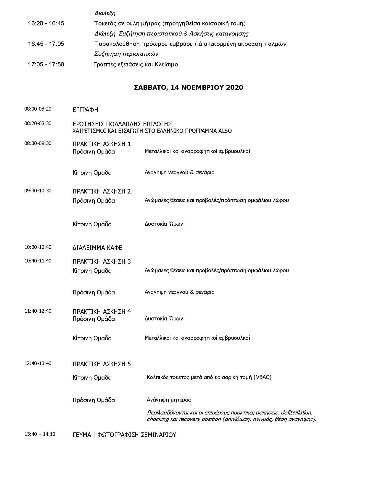 NATIONAL CONGRESS PROGRAM-page-002