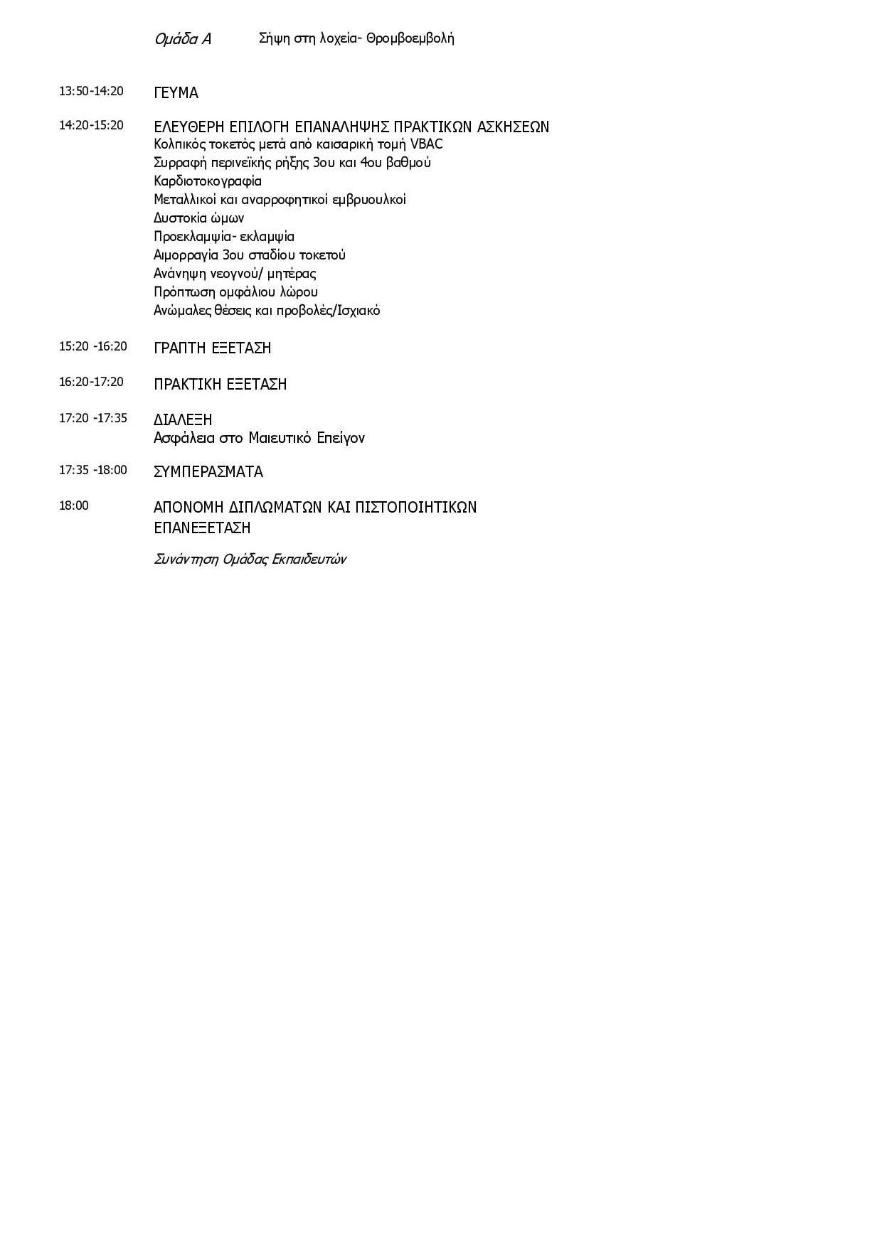 NATIONAL CONGRESS PROGRAM-page-004
